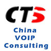 CTS China VOIP Consulting
